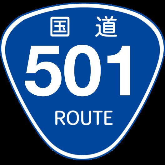 f:id:japan_route:20200504173018p:plain