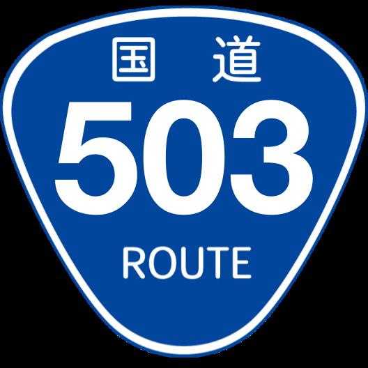 f:id:japan_route:20200504173027p:plain