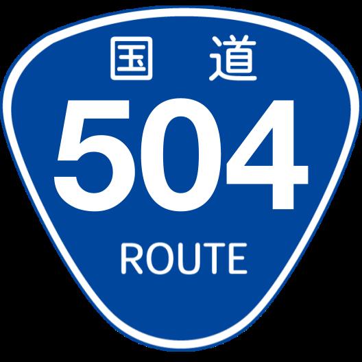 f:id:japan_route:20200504173032p:plain