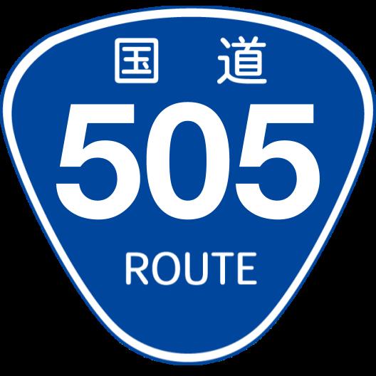 f:id:japan_route:20200504173037p:plain