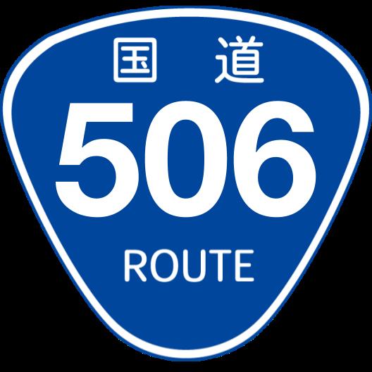 f:id:japan_route:20200504173041p:plain