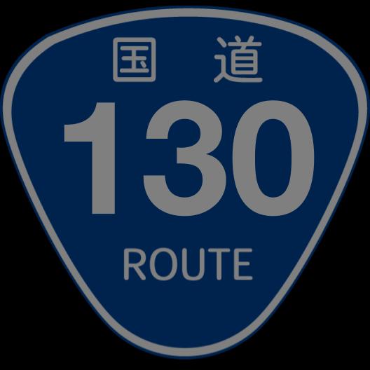 f:id:japan_route:20200505160545p:plain