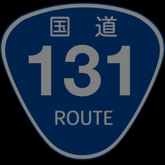 f:id:japan_route:20200505160555p:plain