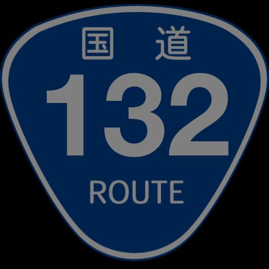 f:id:japan_route:20200505160603p:plain