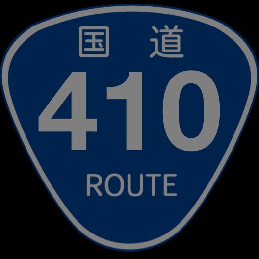 f:id:japan_route:20200505160900p:plain