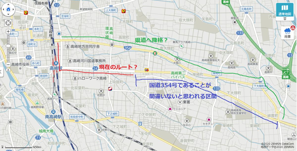 f:id:japan_route:20200509183605p:plain