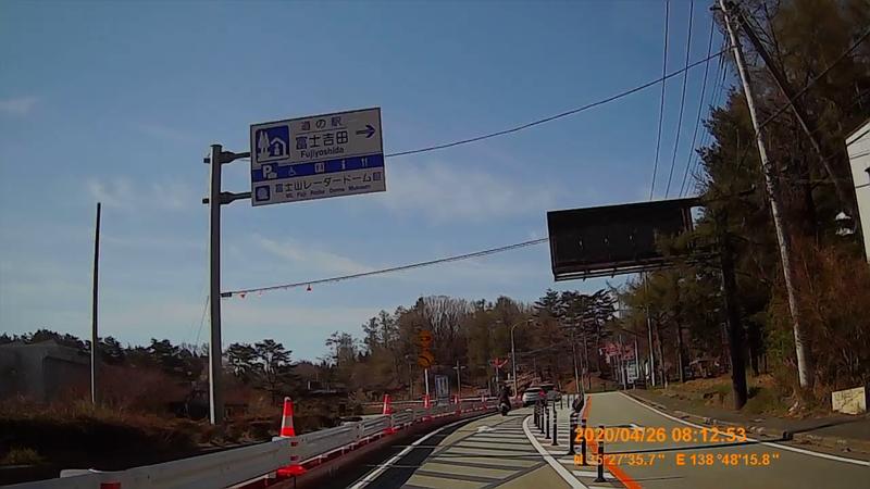 f:id:japan_route:20200510151353j:plain