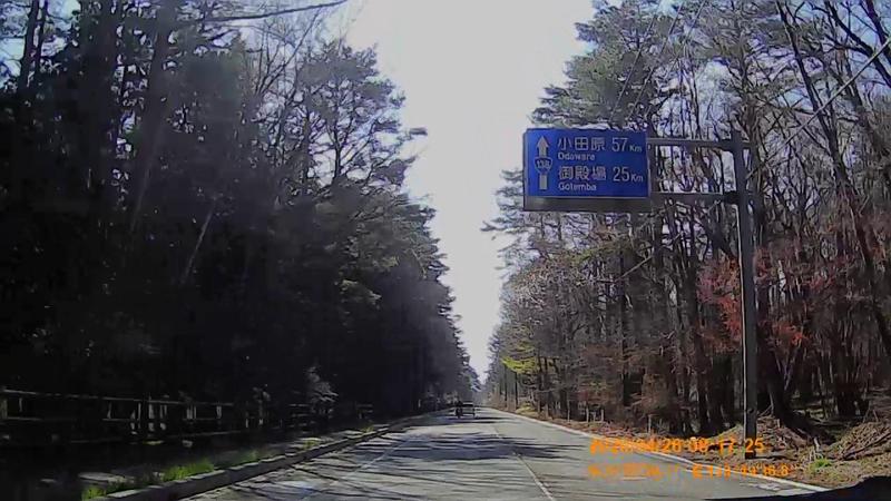 f:id:japan_route:20200510151433j:plain