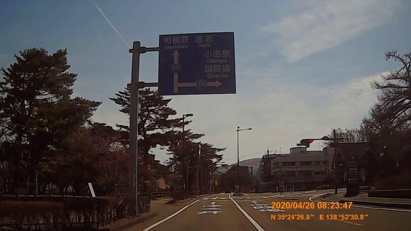 f:id:japan_route:20200510151541j:plain