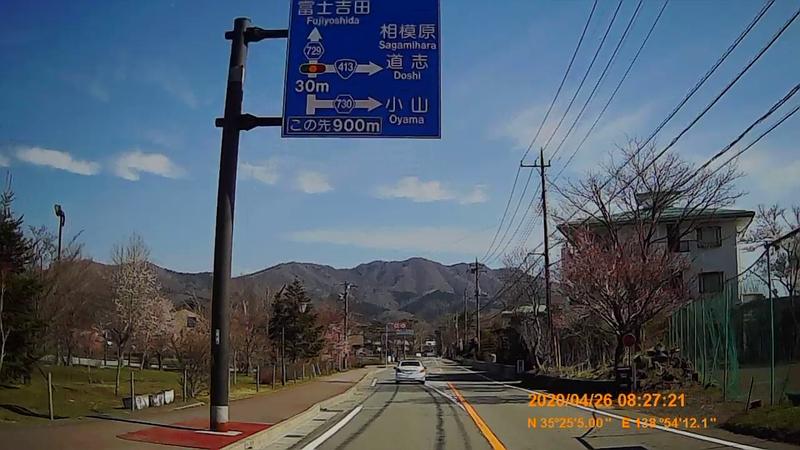 f:id:japan_route:20200510151613j:plain