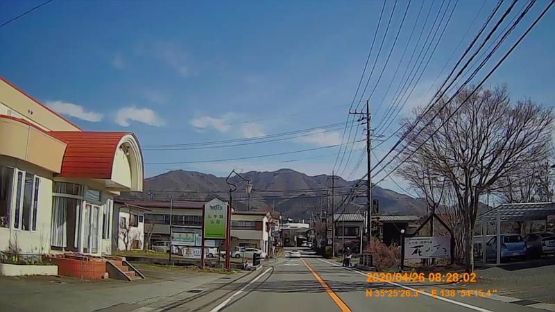 f:id:japan_route:20200510151618j:plain