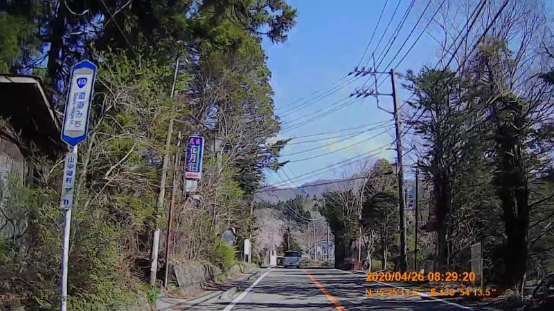 f:id:japan_route:20200510151634j:plain