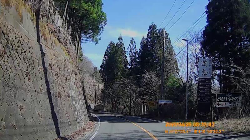 f:id:japan_route:20200510151800j:plain