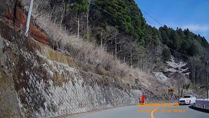 f:id:japan_route:20200510151818j:plain