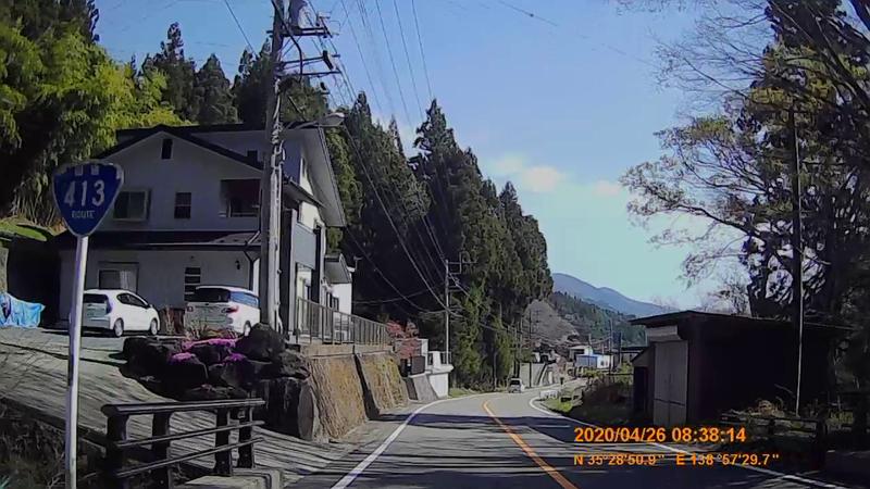 f:id:japan_route:20200510151850j:plain