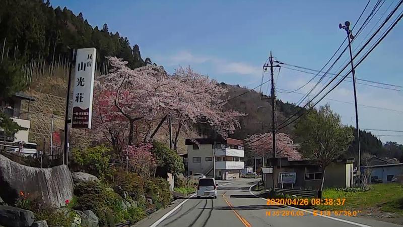 f:id:japan_route:20200510151855j:plain
