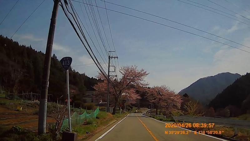 f:id:japan_route:20200510151900j:plain