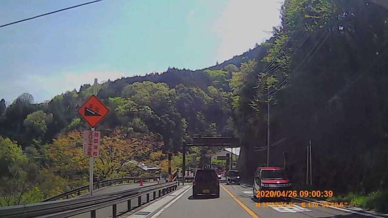 f:id:japan_route:20200510152221j:plain