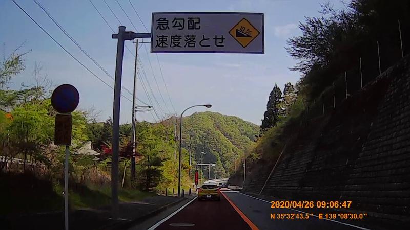 f:id:japan_route:20200510152407j:plain