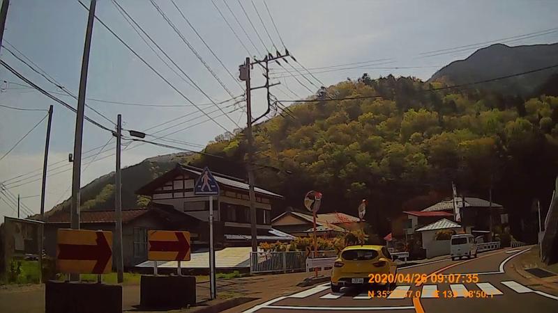 f:id:japan_route:20200510152412j:plain