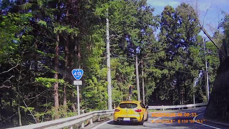 f:id:japan_route:20200510152431j:plain