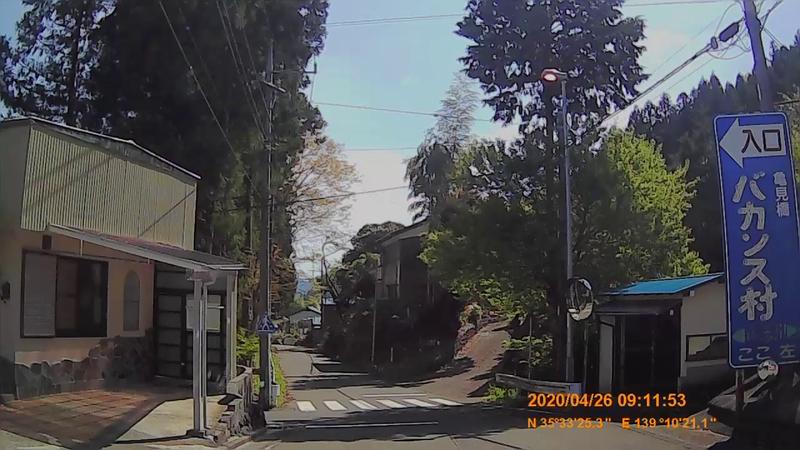 f:id:japan_route:20200510152519j:plain