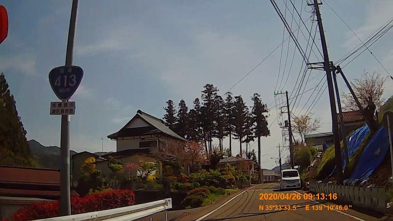 f:id:japan_route:20200510152530j:plain
