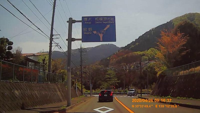 f:id:japan_route:20200510152608j:plain