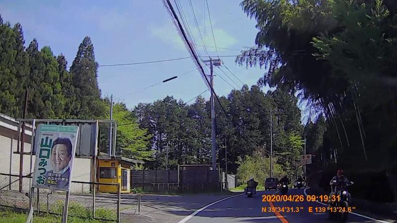 f:id:japan_route:20200510152648j:plain