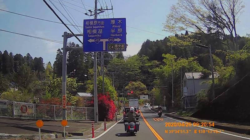 f:id:japan_route:20200510152652j:plain