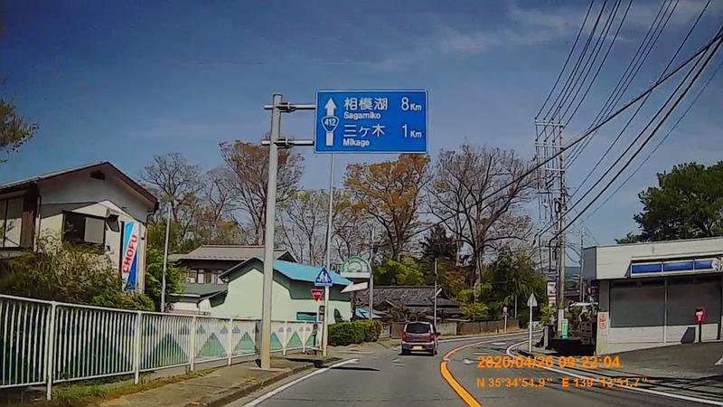 f:id:japan_route:20200510152708j:plain