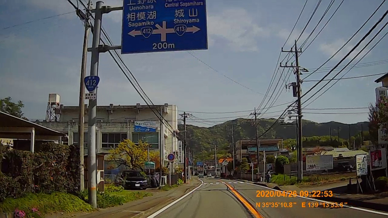 f:id:japan_route:20200510152718j:plain
