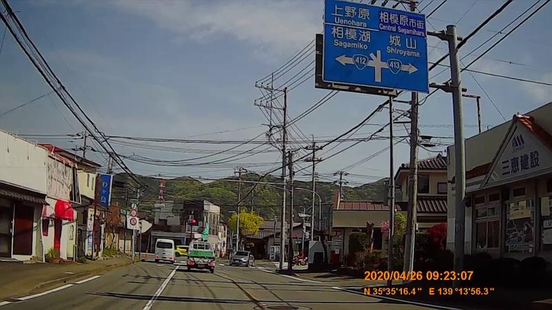 f:id:japan_route:20200510152723j:plain