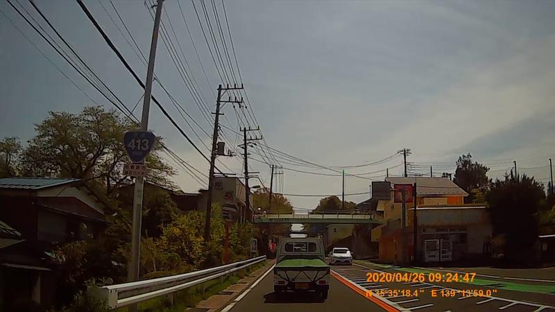 f:id:japan_route:20200510152734j:plain
