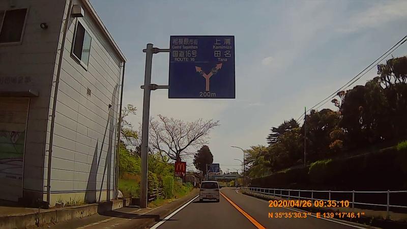 f:id:japan_route:20200510152824j:plain