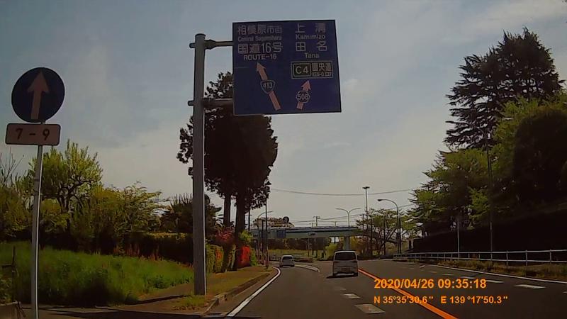 f:id:japan_route:20200510152830j:plain