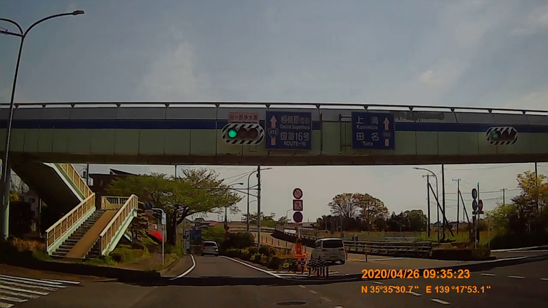 f:id:japan_route:20200510152835j:plain
