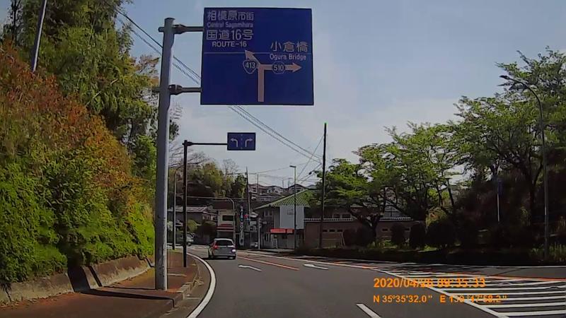 f:id:japan_route:20200510152840j:plain