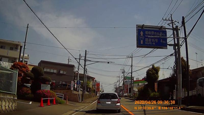 f:id:japan_route:20200510152900j:plain