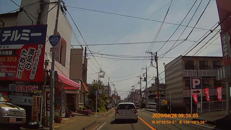 f:id:japan_route:20200510152910j:plain