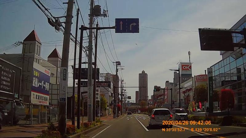 f:id:japan_route:20200510152915j:plain
