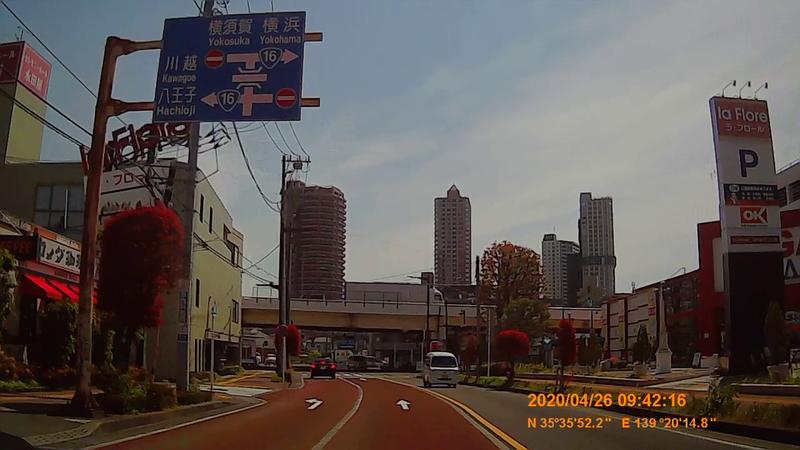 f:id:japan_route:20200510152922j:plain