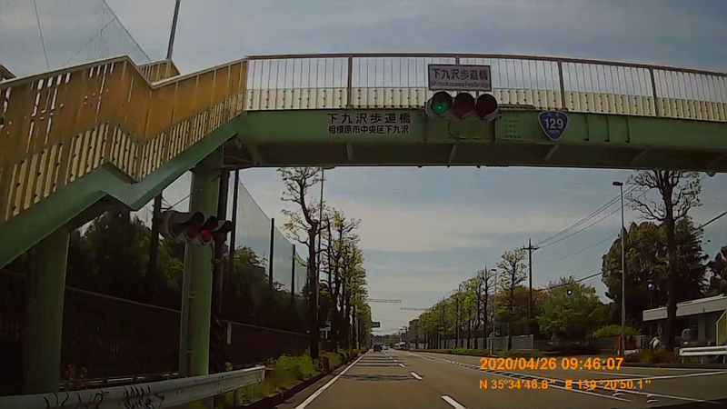 f:id:japan_route:20200511212800j:plain