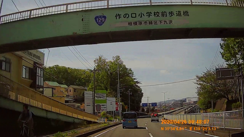 f:id:japan_route:20200511212811j:plain