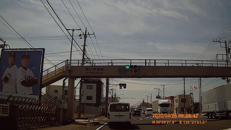f:id:japan_route:20200511212942j:plain