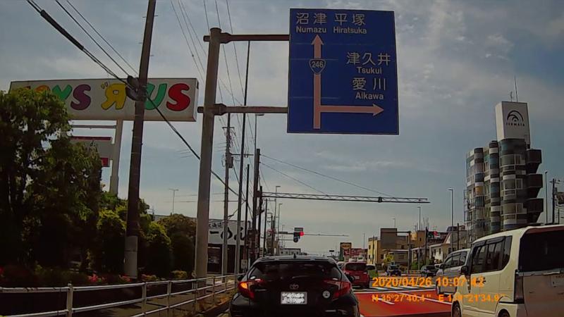 f:id:japan_route:20200511213036j:plain