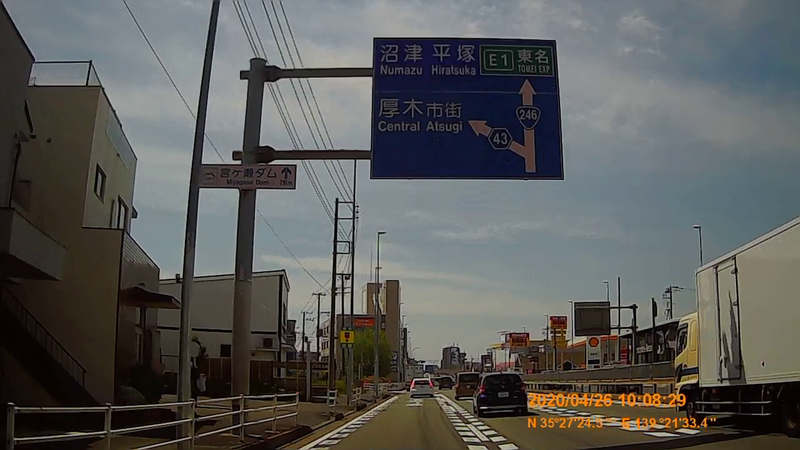 f:id:japan_route:20200511213046j:plain