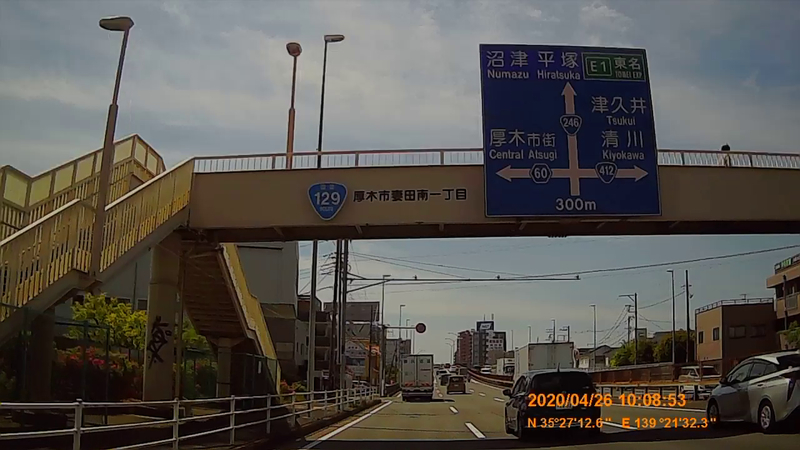 f:id:japan_route:20200511213051j:plain