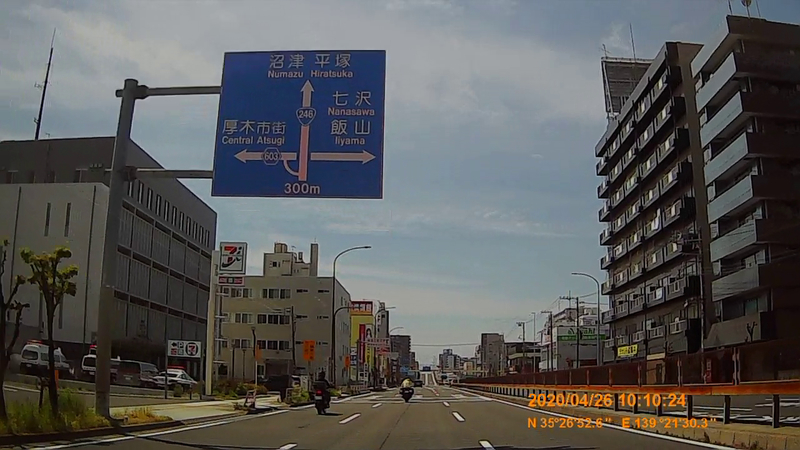 f:id:japan_route:20200511213101j:plain