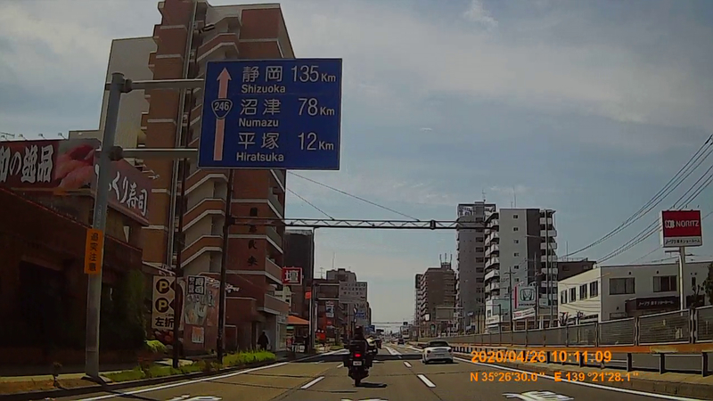 f:id:japan_route:20200511213108j:plain